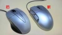 マウス:クリックで拡大