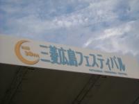 20090808-1.jpg