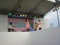 20090808-3.jpg