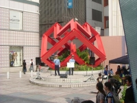 20090921-2.jpg