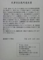 20091029.jpg