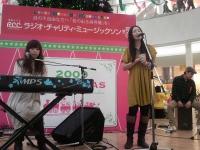 20091224-3.jpg