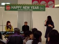 20100102-1.jpg