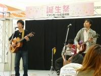 20100327-4.jpg