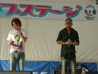 20100504-6.jpg