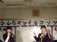 20110305.jpg