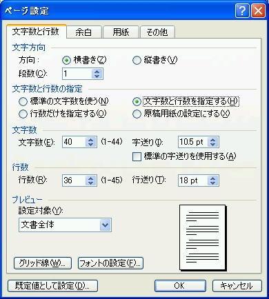 201107009-3.jpg