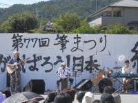20110923-2.jpg