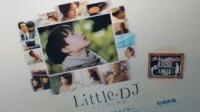 LittleDJ.jpg