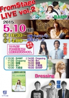 201505From~1.JPG